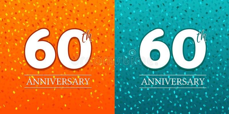 60ste Verjaardagsachtergrond - 60 jaar Vierings Verjaardagseps10 Vector vector illustratie