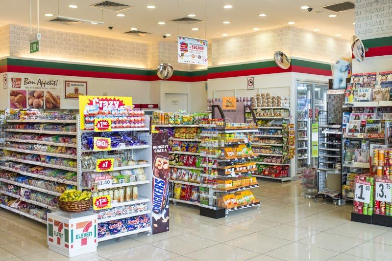 stedelijke winkel royalty-vrije stock afbeelding