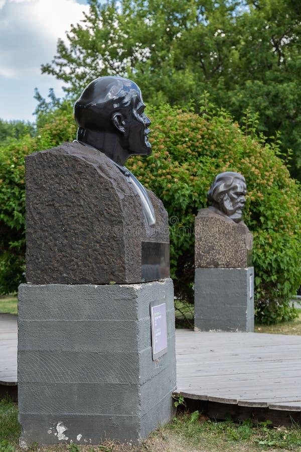 Steeg van helden, Muzeon-Park van Kunsten in Moskou stock fotografie