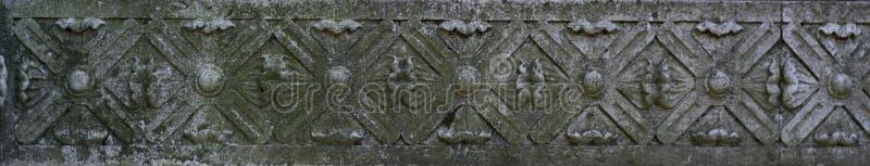 Download Steendecoratie (abstract Aardpatroon) Stock Afbeelding - Afbeelding bestaande uit element, steen: 39112835