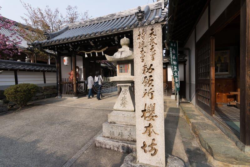 Steintablettenstand vor einem japanischen Tempel lizenzfreies stockbild