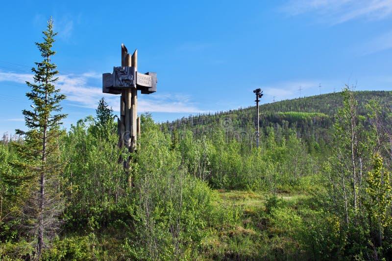 Stela с именем на входе к территории области Мурманска заповедника Лапландии стоковое изображение rf