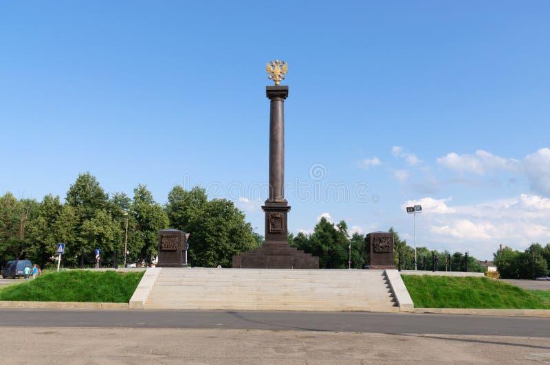 Stela av staden av militär härlighet på den Sovetskaya fyrkanten i staden av Vyazma arkivbild