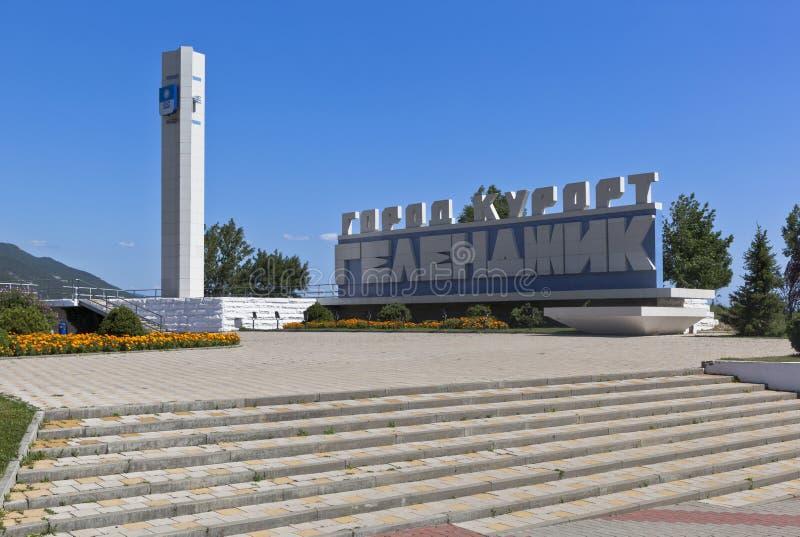 Stela at the entrance of Gelendzhik stock photo