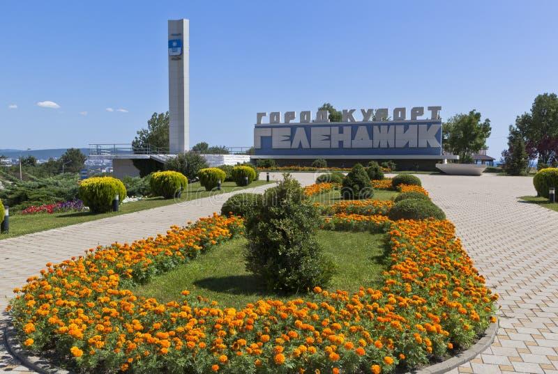 Stela on entrance to the city Gelendzhik, Krasnodar region royalty free stock photo