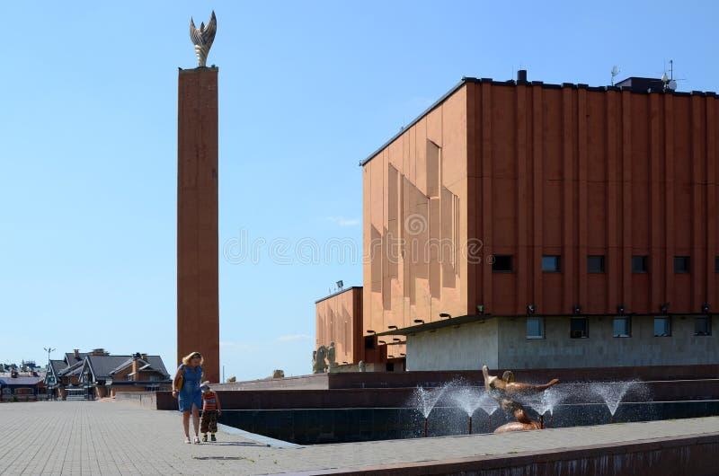 Stela Horryjat framme av den nationella kulturella mitten Kazan fotografering för bildbyråer