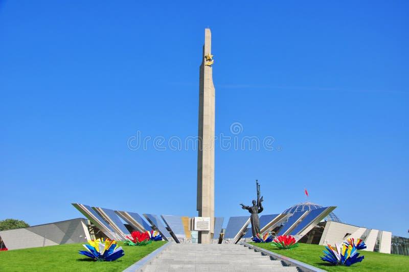 Stela obelisk för Minsk hjältestad arkivfoton