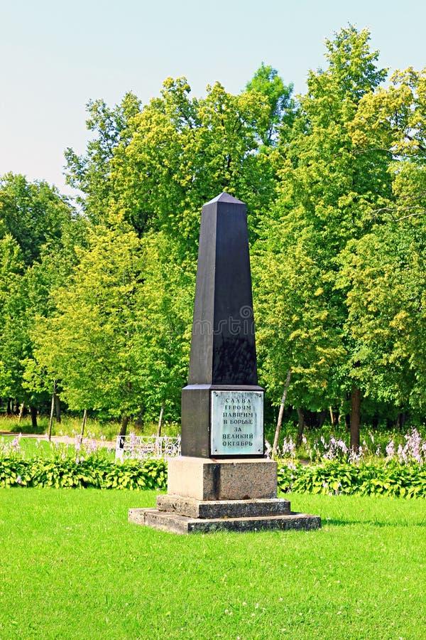 Stele commémoratif dans Catherine Park à Pushkin, Russie photographie stock libre de droits