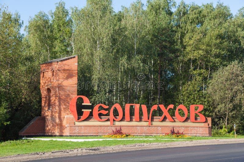 Stele med namnet av staden i Serpukhov royaltyfria foton