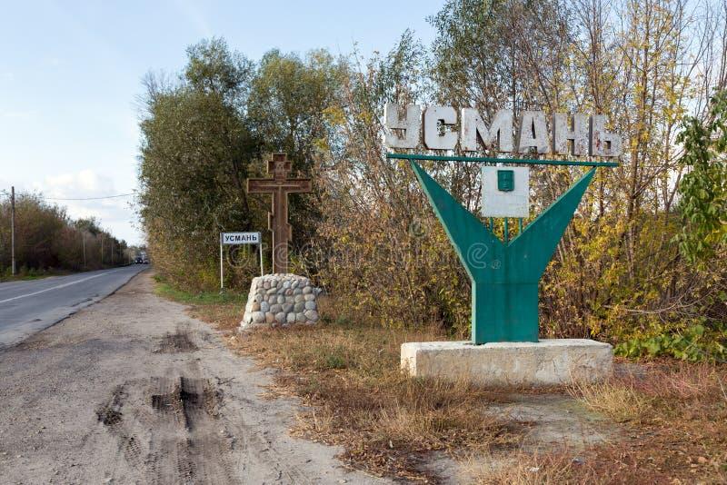 Stele na entrada à cidade de Usman, Rússia imagens de stock
