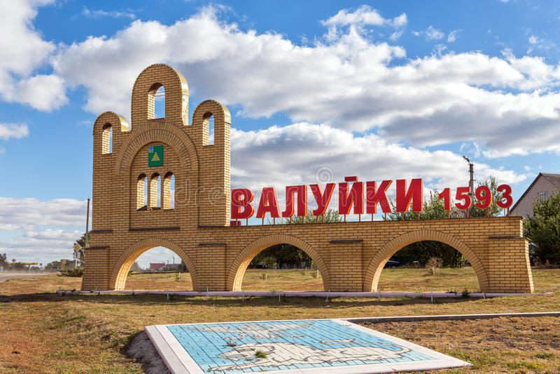 Stele na entrada à cidade de Valuyki, Rússia fotos de stock royalty free