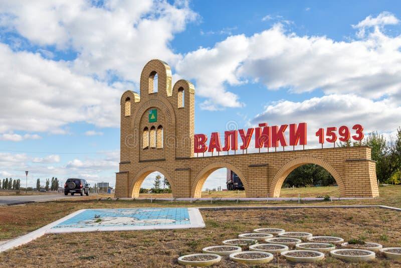 Stele na entrada à cidade de Valuyki, Rússia fotografia de stock