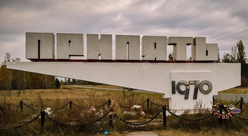 Stelemonument der ukrainischen Stadt von Pripyat, bevor die Stadt betreten wird stockbilder