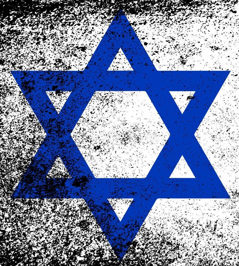 Stella della bandiera di Israele royalty illustrazione gratis