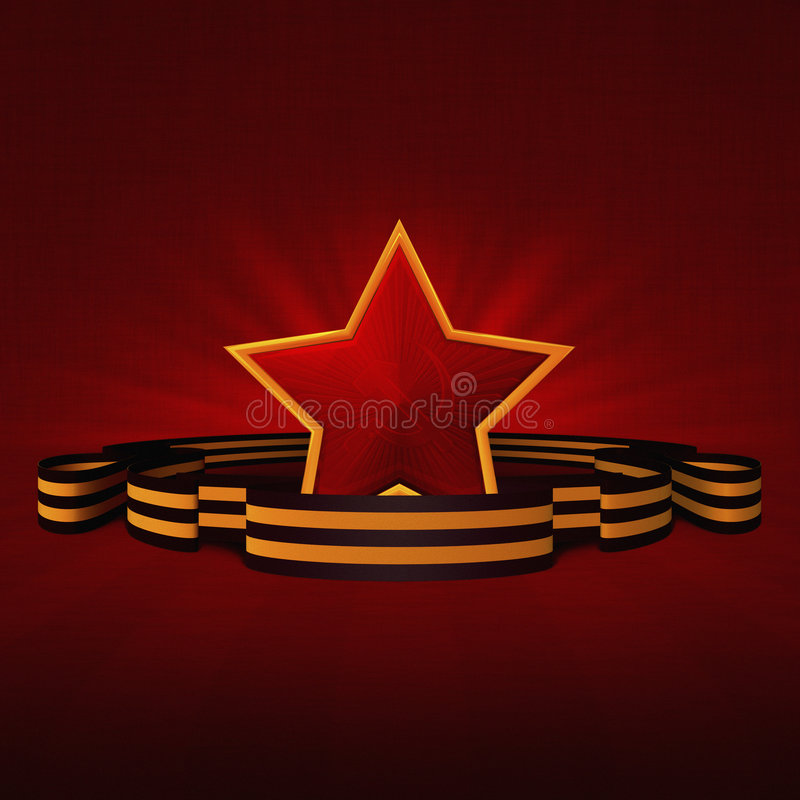 Stella di colore rosso di giorno di vittoria dell'URSS royalty illustrazione gratis