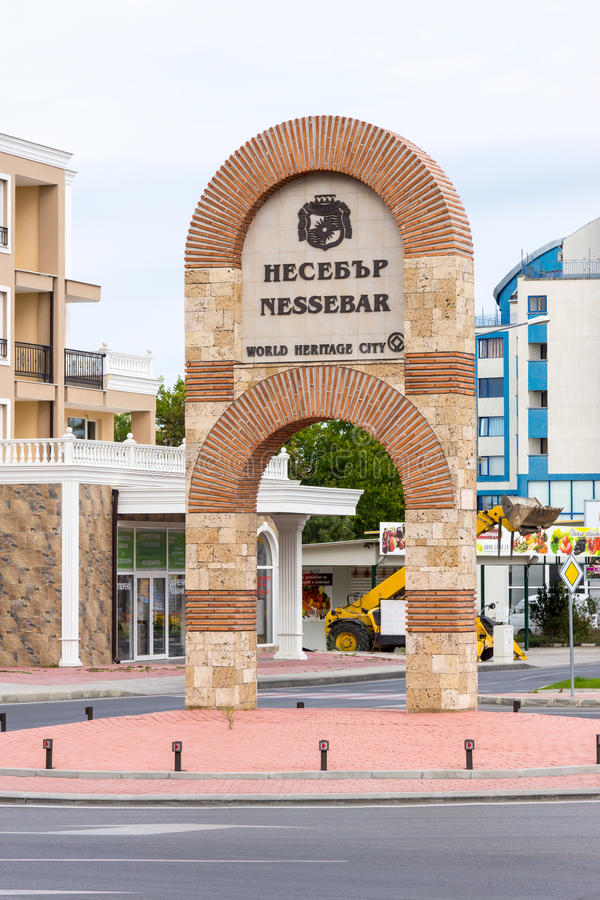 Stella at the entrance to the town of Nessebar, Bulgaria royalty free stock photography