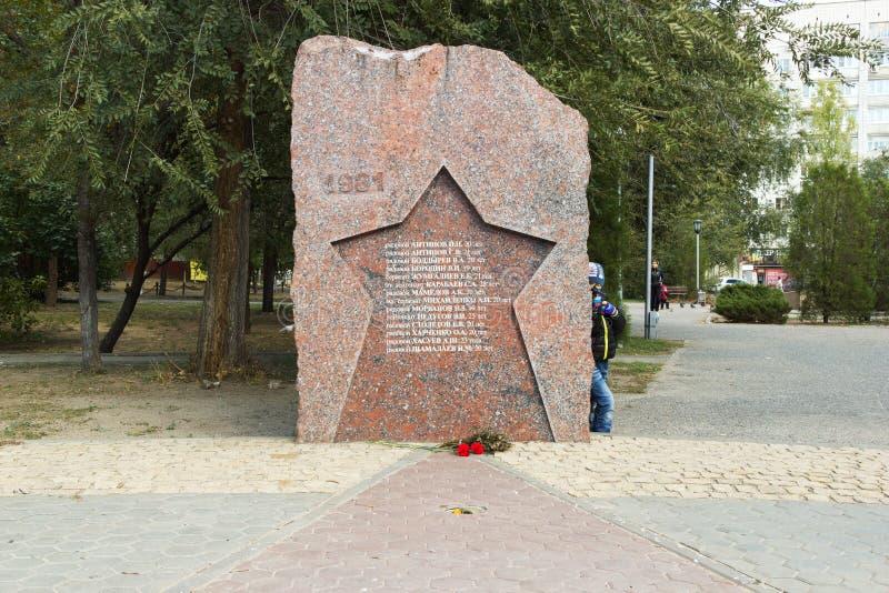 Stella luchó en la República de Afganistán Stalingrad, Rusia foto de archivo