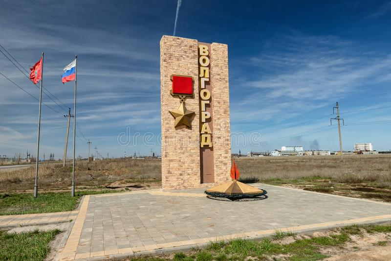 Stella na entrada ? cidade do her?i de Volgograd de Astrac? na estrada federal M6 fotografia de stock