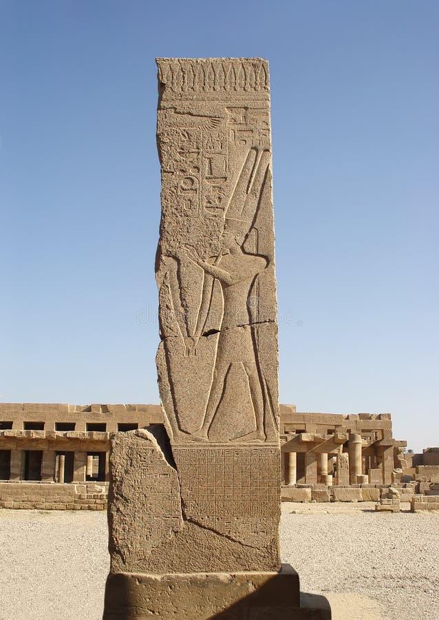 Stella som visar guden Amun på bakgrundsfestivalen Hall av arkivbild