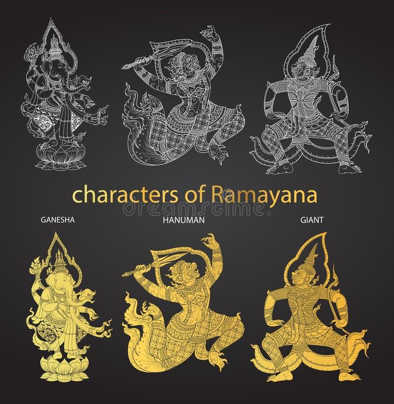Stellen Sie Aktionscharaktere von Ramayana, thailändische Traditionsart ein vektor abbildung