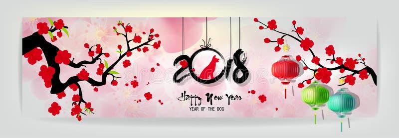 Stellen Sie Fahnen-guten Rutsch ins Neue Jahr-Grußkarte 2018 und chinesisches neues Jahr des Hundes, Kirschblütenhintergrund ein lizenzfreie abbildung