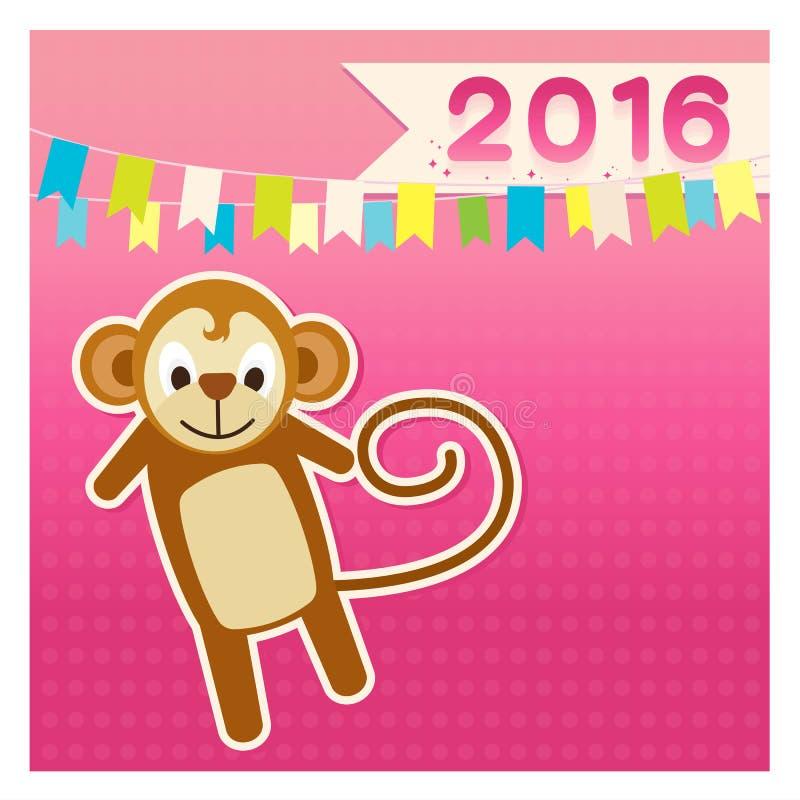 Stellen Sie frohes rosa Braun des neuen Jahres 2016 des Affen ein vektor abbildung