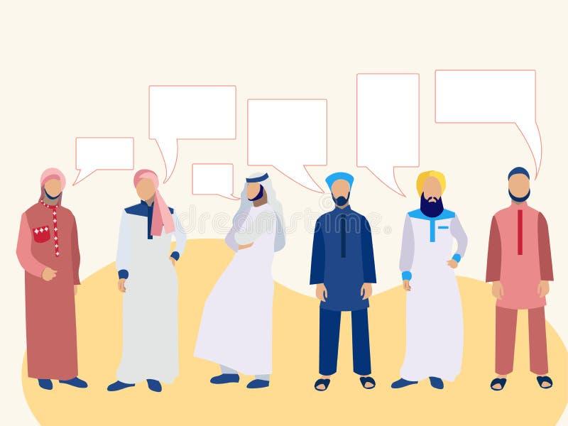 Stellen Sie von sechs M?nnern, eine Gruppe Araber im Nationalkost?m ein In der unbedeutenden Art Raster-Textblase der Karikatur d vektor abbildung