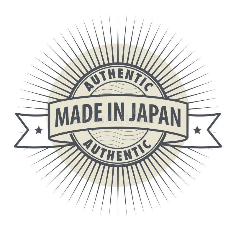 Stempel oder Aufkleber hergestellt in Japan stock abbildung