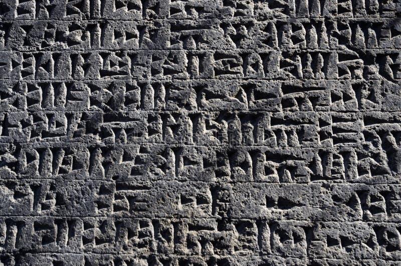 Stena stelen med kilskrift- inskrifter i Zvartnots, Armenien royaltyfria bilder