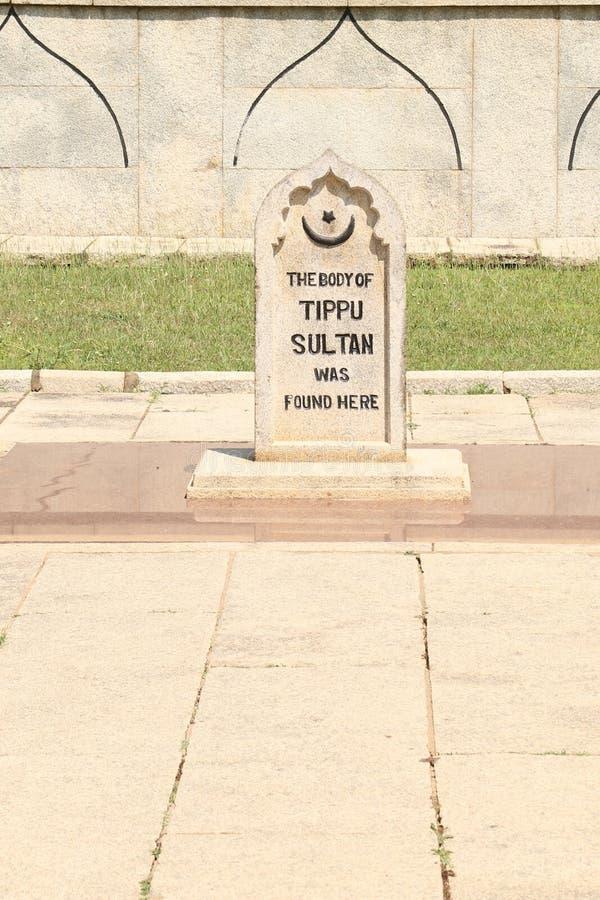 Stena var kroppen av den Tippu sultan fanns arkivfoto