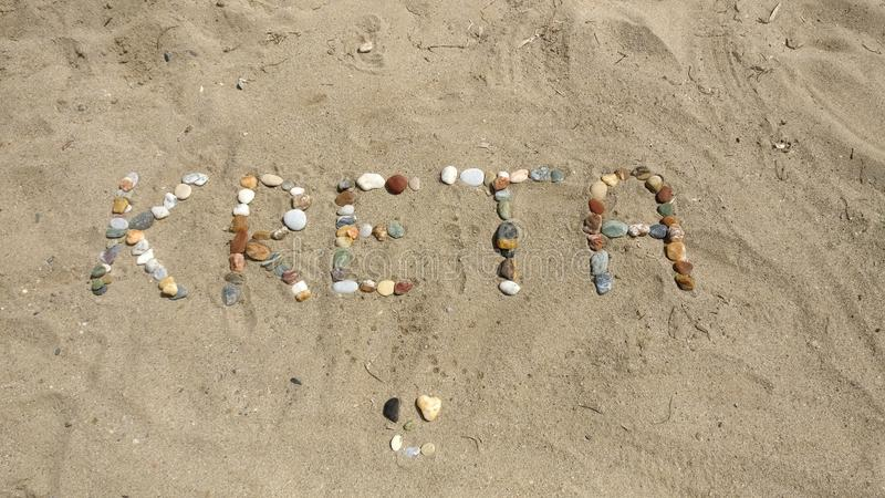 Stenar i sanden royaltyfri foto