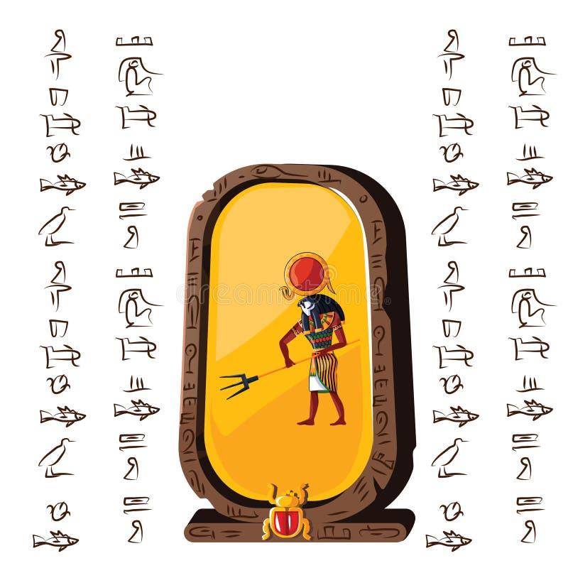 Stenbräde, leraminnestavla och egyptiska hieroglyf vektor illustrationer