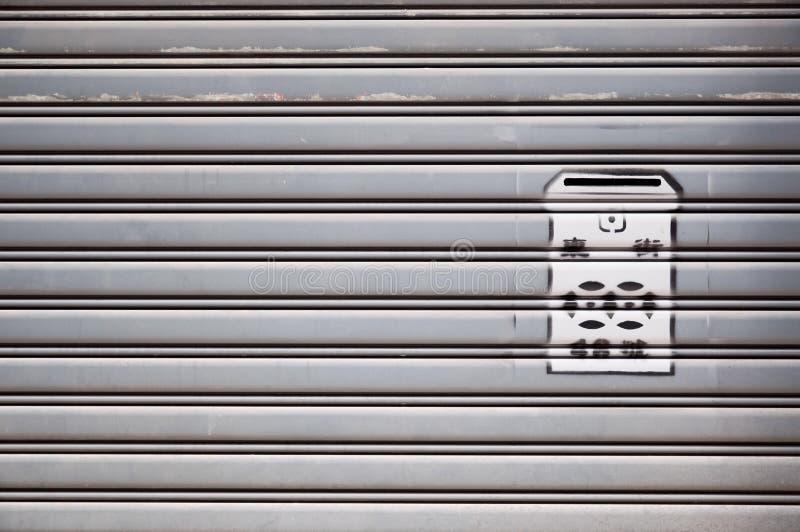 Stencilerad bostads- brevlåda, Hong Kong fotografering för bildbyråer