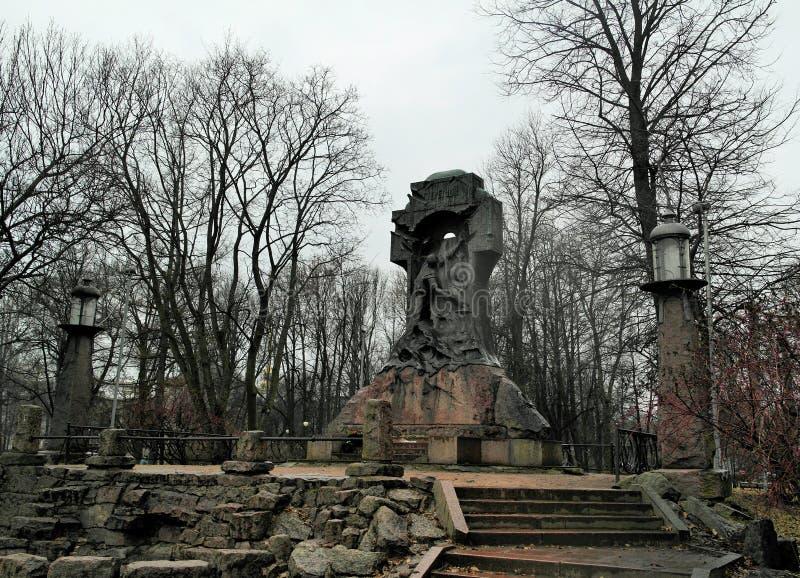 Steregushchy纪念碑驱逐舰在圣彼德堡亚历山大公园  免版税库存照片