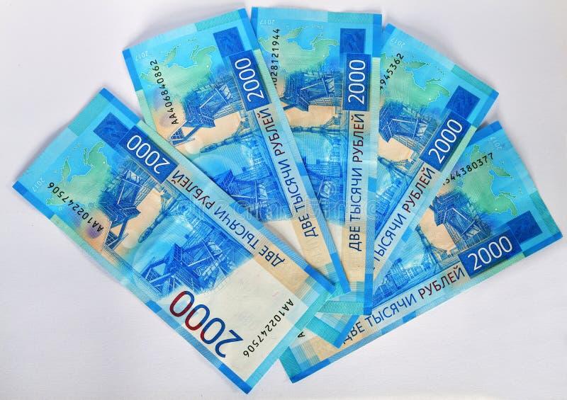 sterta dwa tysiące papierowych rachunków Rosyjski pieniądze zdjęcie stock