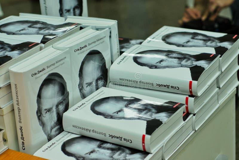 Steve Jobs. Biographie en langue ukrainienne images libres de droits