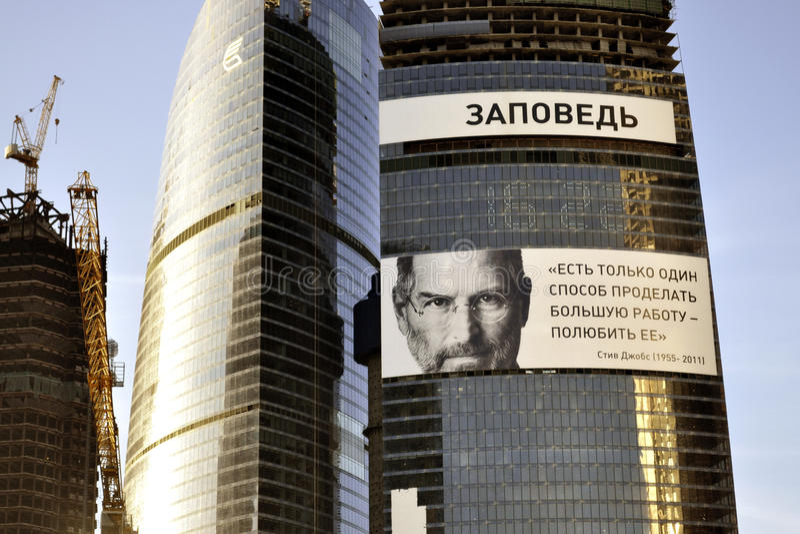 Steve Jobs Portrait in Moskau lizenzfreies stockfoto