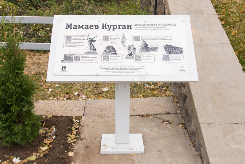 Stia con un giro interattivo dell'area di input del complesso storico-commemorativo immagini stock libere da diritti
