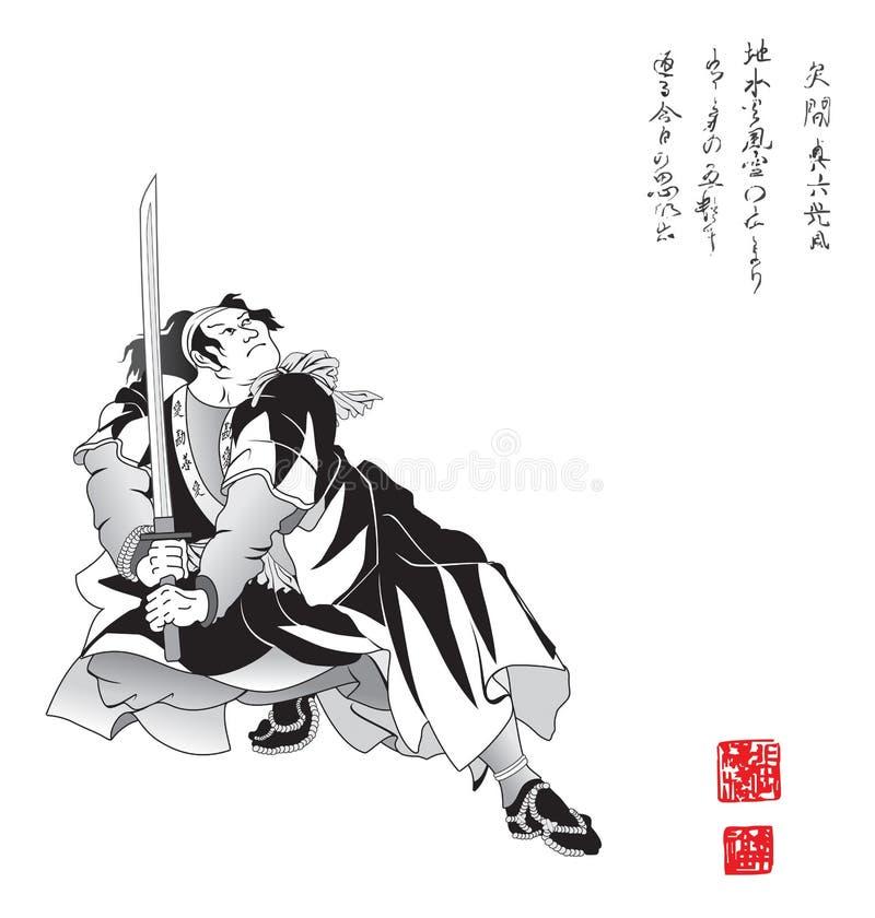 Stich mit Samurai stock abbildung