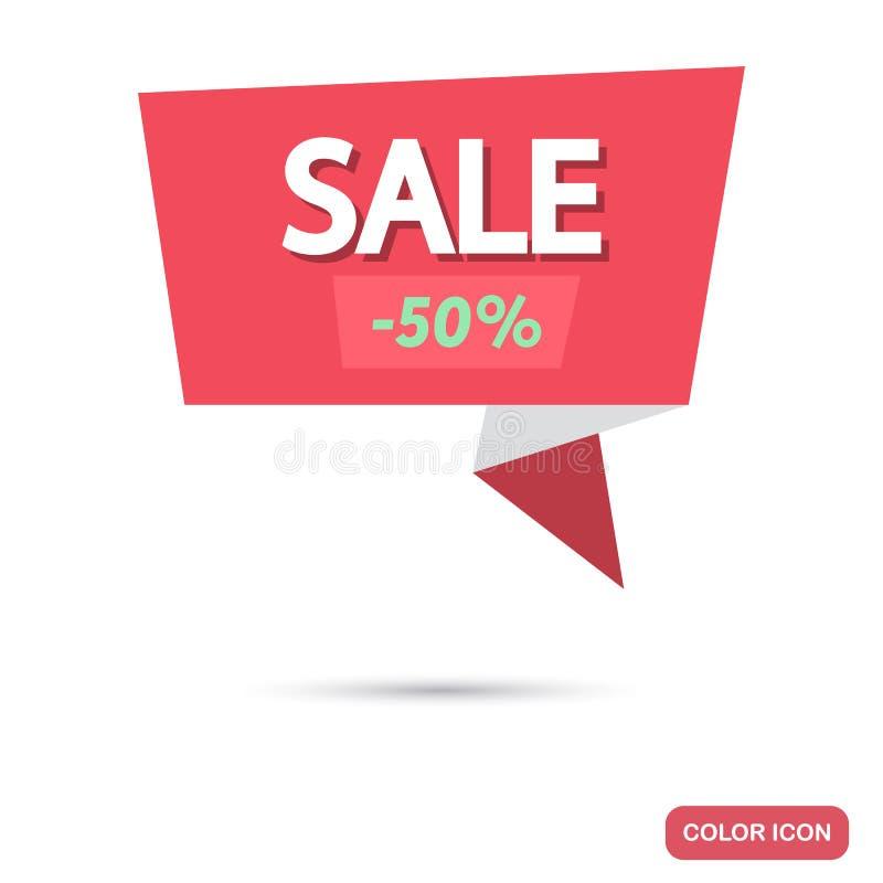 Sticker met de kleuren vlakke illustratie van de verkoopinschrijving Vector ontwerp stock illustratie