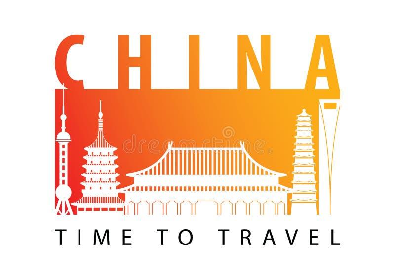 Stijl van het het oriëntatiepuntsilhouet van China de beroemde, vectorillustratie royalty-vrije illustratie