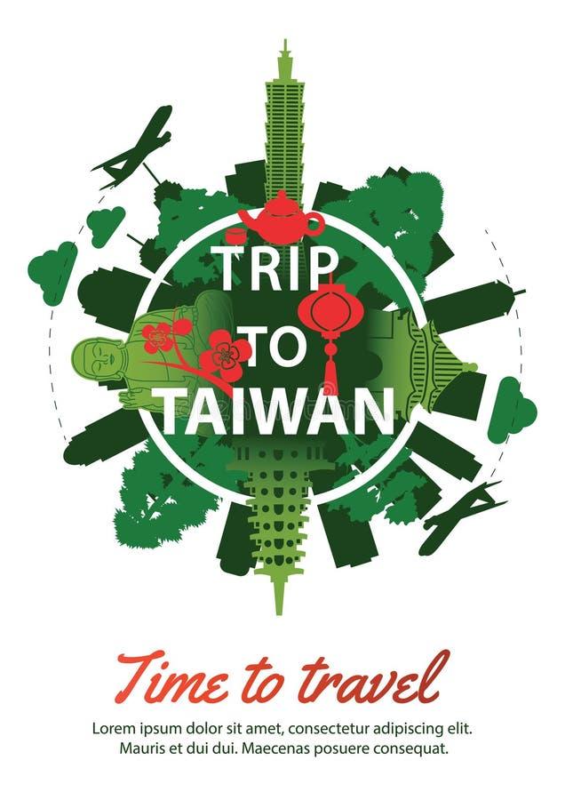 Stijl van het het oriëntatiepuntsilhouet van Taiwan de beroemde rond tekst, groene en rode kleurenontwerp, reis en toerisme vector illustratie