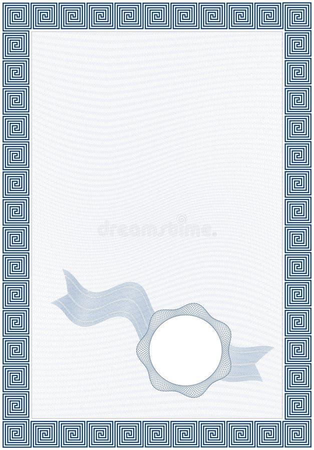 stil för diplomdatalistguilloche royaltyfri illustrationer