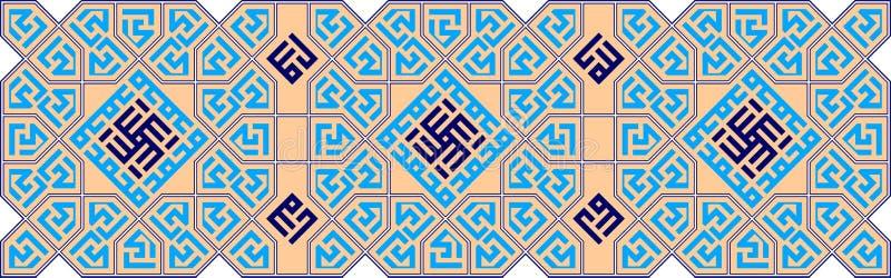 Stile arabo royalty illustrazione gratis