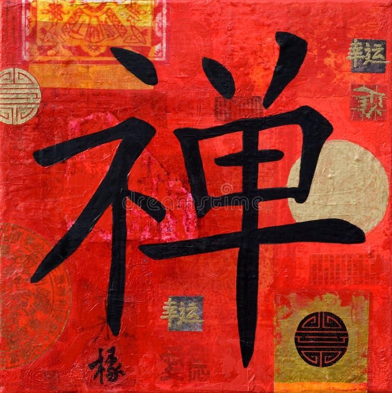Stile cinese dell'illustrazione royalty illustrazione gratis