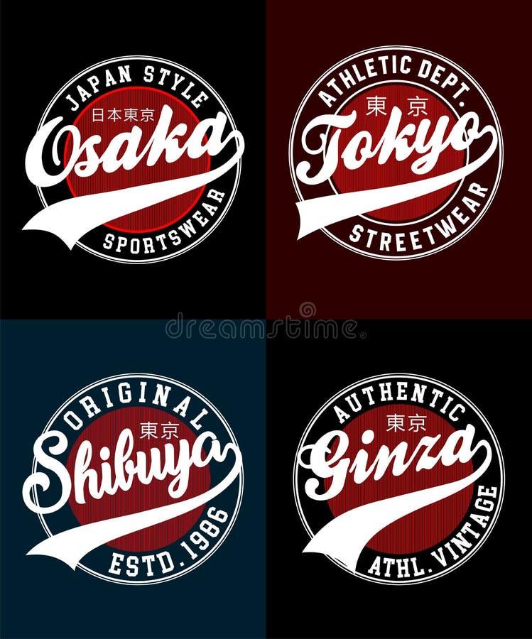 Stile del Giappone di atletica illustrazione di stock