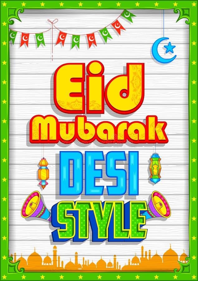 Stile di desi del fondo di Eid Mubarak (Eid felice) royalty illustrazione gratis