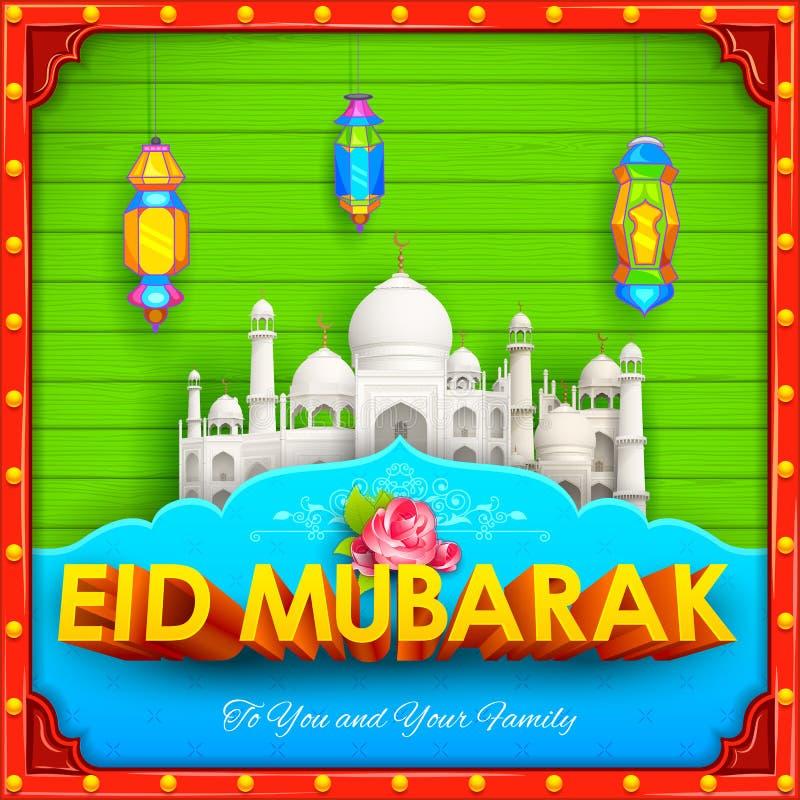 Stile di desi del fondo di Eid Mubarak (Eid felice) illustrazione vettoriale