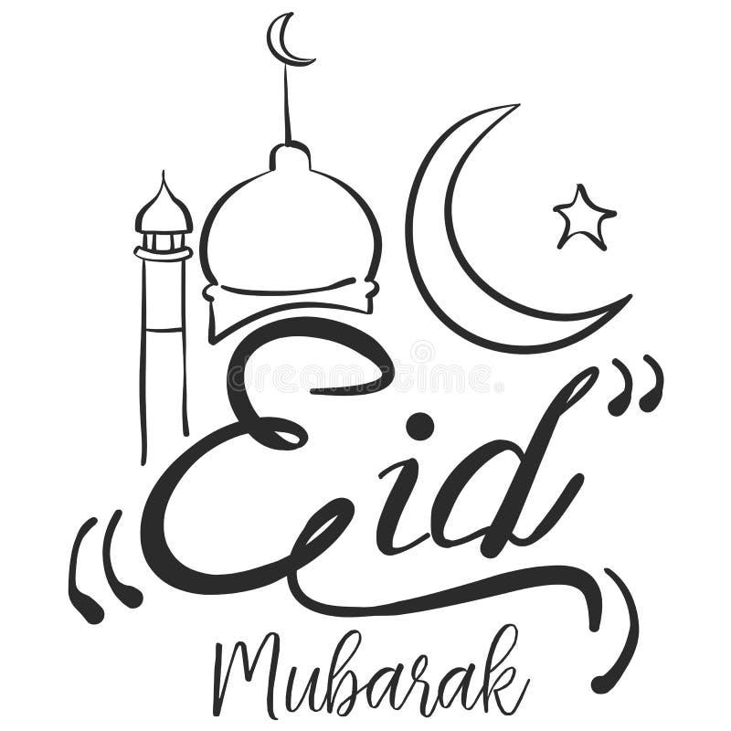 Stile di Eid Mubarak di tiraggio della mano illustrazione di stock