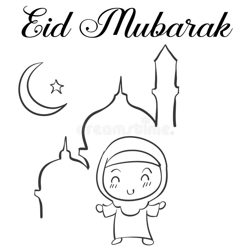 Stile di tiraggio della mano di Eid Mubarak royalty illustrazione gratis